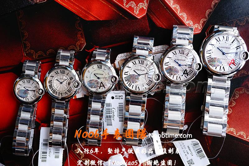 V6厂手表怎么买,如何买到真正的V6厂手表?  第2张