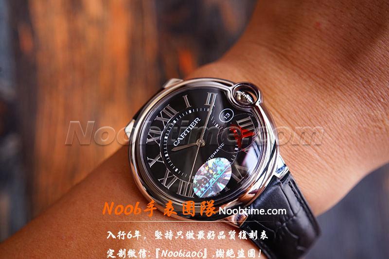 V6厂手表怎么买,如何买到真正的V6厂手表?  第3张