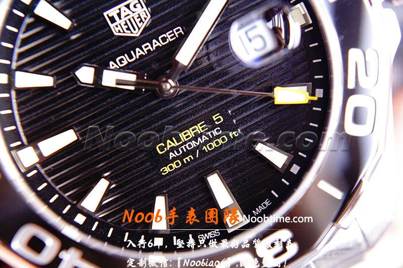 V6厂豪雅竞潜300-V6厂豪雅竞潜300是最强复刻版本吗?  第6张