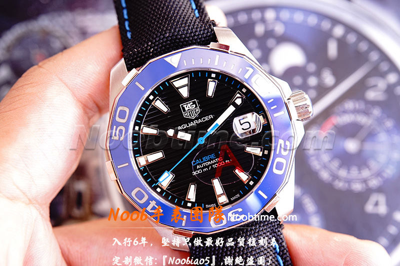 V6厂豪雅竞潜300-V6厂豪雅竞潜300可以乱真吗?  第3张