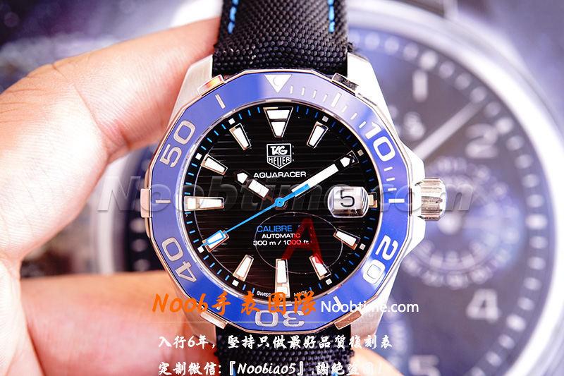 V6厂豪雅竞潜300-V6厂豪雅竞潜300对比原版  第1张