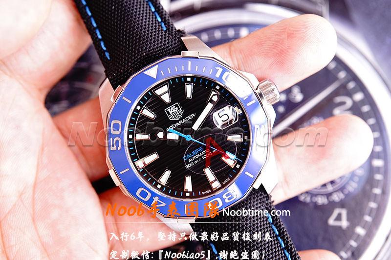 V6厂豪雅竞潜300-V6厂豪雅竞潜300对比原版  第6张