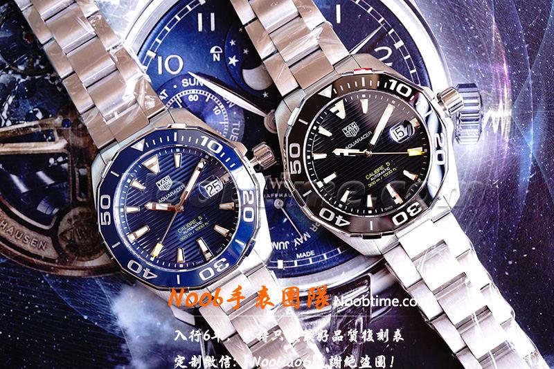 V6厂豪雅竞潜500-V6厂豪雅竞潜500对比原版
